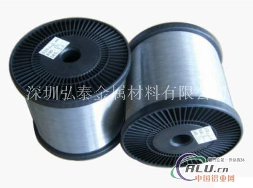5356铝焊丝供应商