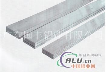 1100工业铝排供应商