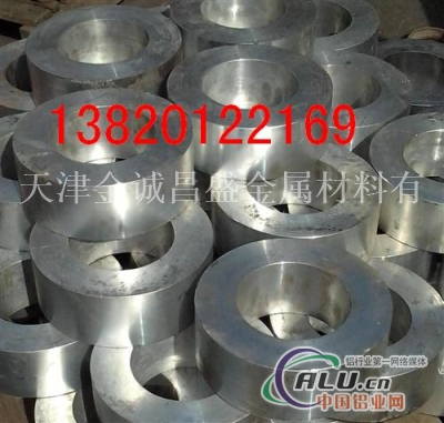 6063铝管5052铝合金管厂家