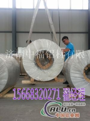 山东铝卷包管道工程保温铝卷厂家