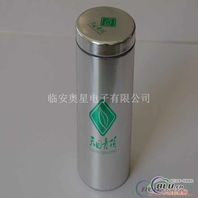 packaging aluminium case