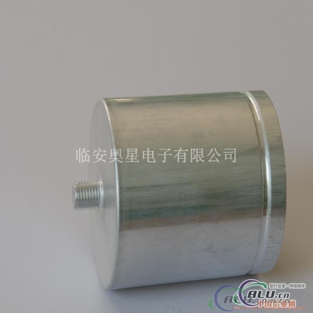 bolt type capacitor with aluminium case