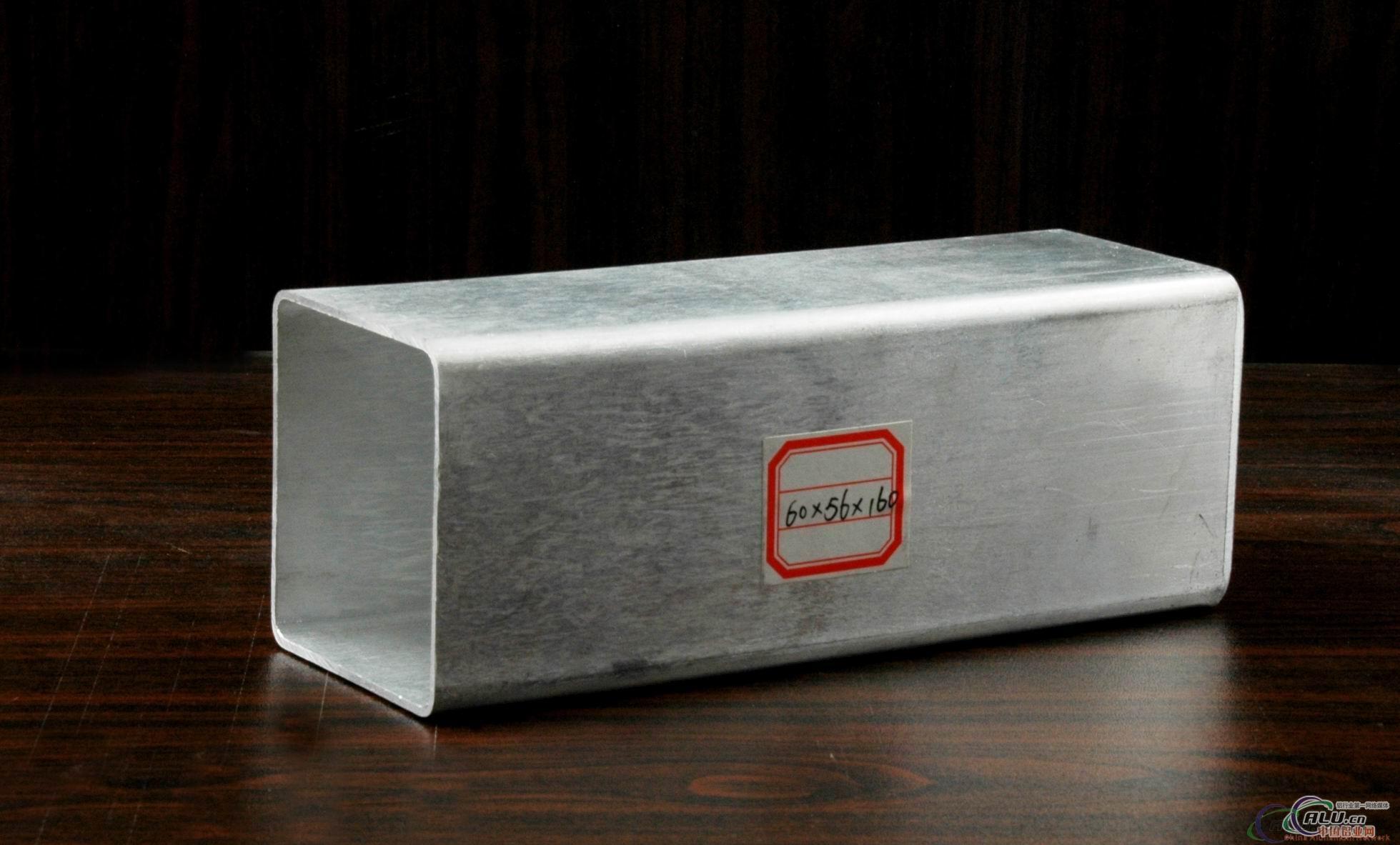 aluminium case(rectangle aluminium case)