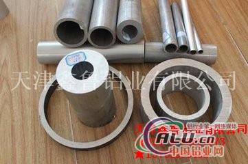 合金铝管 无缝铝管 圆盘铝管