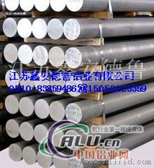6061铝棒铝方棒铝排