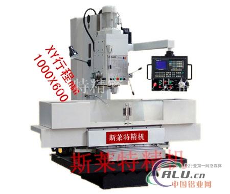 重型数控钻床报价 出口型数控钻床厂家,ZK5150数控钻床价格,立式数控钻床精度