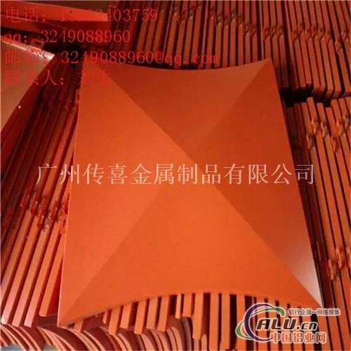 供应工程1100造型铝单板