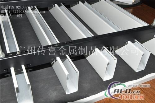 供应热销多规格u形铝方通