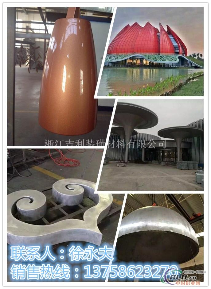 宁波双曲线铝单板优质供应
