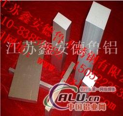 铝方棒、六角铝棒、异形铝棒