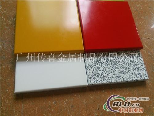 厂家直销优质3003铝幕墙板