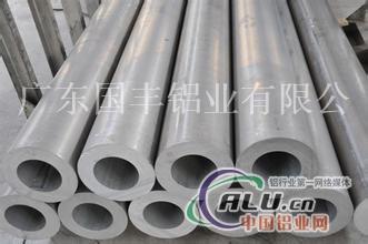 挤压5454铝管、薄壁无缝铝管