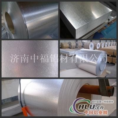 桔皮压花铝卷装饰保温管道工程