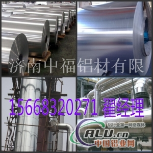 包管道用保温铝卷密度、铝卷重量