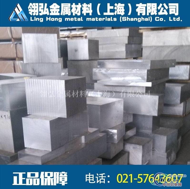 高精度2014铝板 2014高耐磨铝板