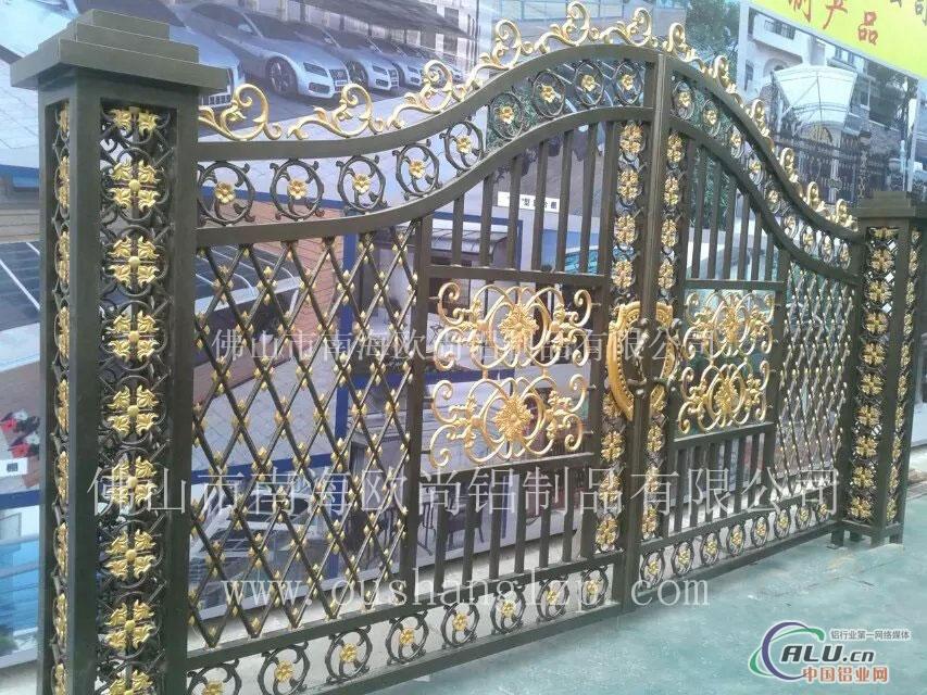 欧式铝艺别墅庭院门大门