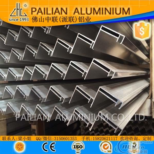 佛山专业厂家定制生产 批发 6063 铝合金边框 太阳能 氧化铝型材 价格仅供参考,获取最新报价请联系 :梁小姐 -------------------------------------------------------------------------- 广东中联(派联)铝业有限公司 广东中联(派联)铝业有限公司建立于1993年,拥有22年历史,是一家专注窗料、家具料、卷闸门、橱柜、壁柜门、阳台移门、百叶窗、公用型材、隔断、通用平开窗、移门等产品专业生产加工的大中型企业,提供氧化、喷涂、木纹转移、