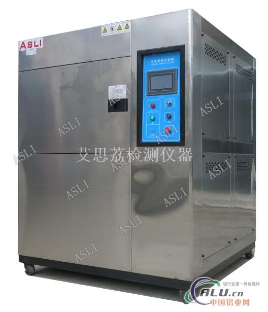 铝制品重庆led冷热冲击试验箱