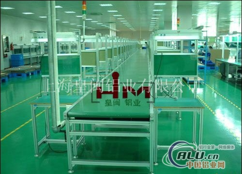 铝型材输送线铝型材皮带输送线