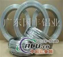 5083铝镁合金线