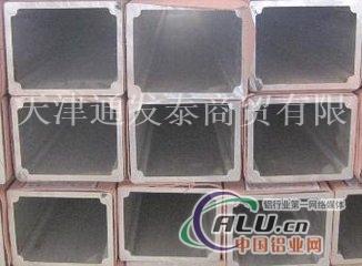 6063异型铝管 可定制6063T5铝管