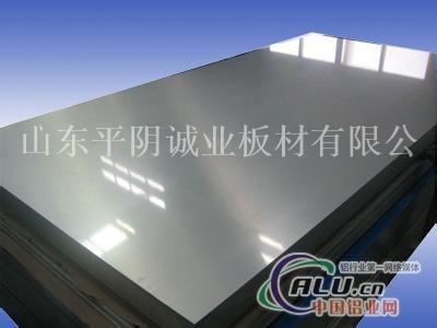 铝板 现货铝板