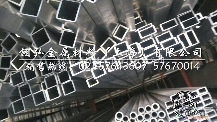 AL6063进口高准确铝管