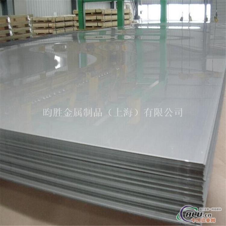 氧化铝板7075表面无划痕
