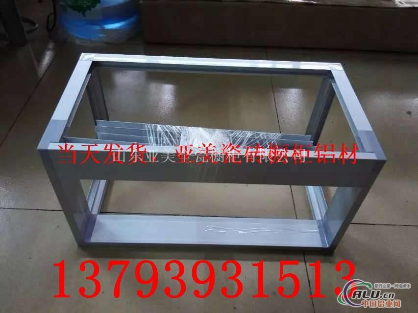 淮北铝合金橱柜铝材领军品牌