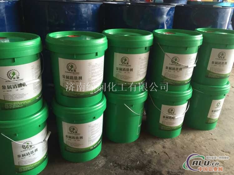 原液为淡黄透明液体,适用于黑色金属表面油污清洗,精密钢铁铜等零件