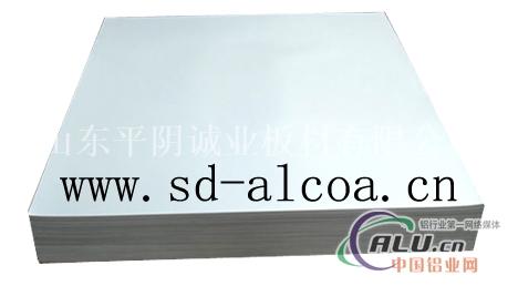 花纹铝板 铝板厂家 山东诚业