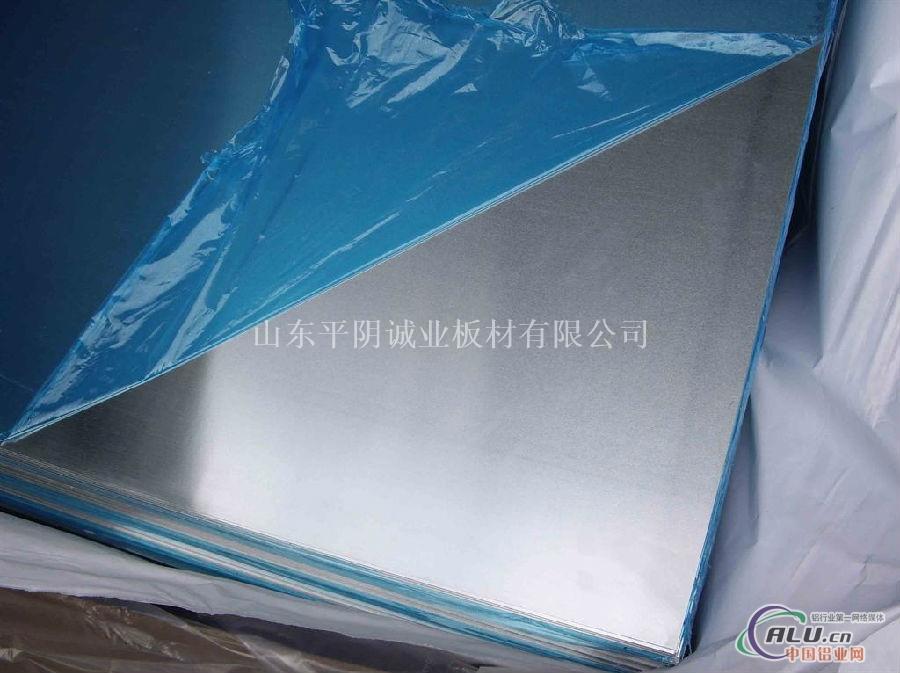 供应优质铝板 铝板厂家