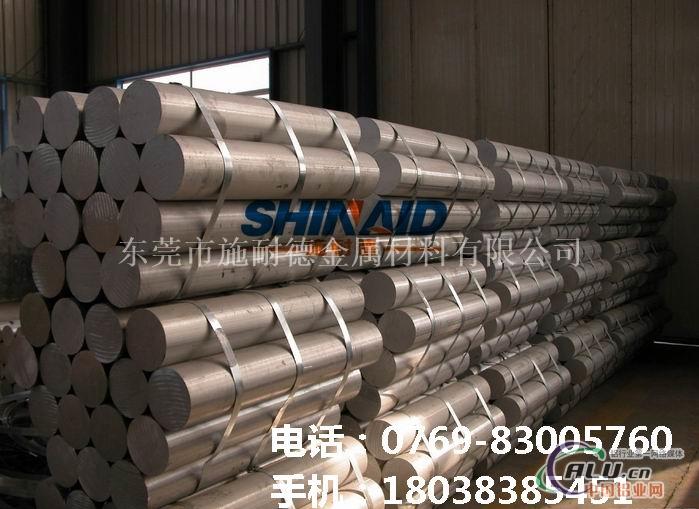 现货进口6063铝管