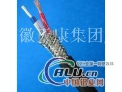 铝电气阻燃型热电偶补偿导线