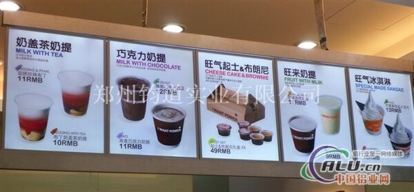海报架 开启式广告框 超薄灯箱  餐饮灯箱的新型广告用品,集设计研发
