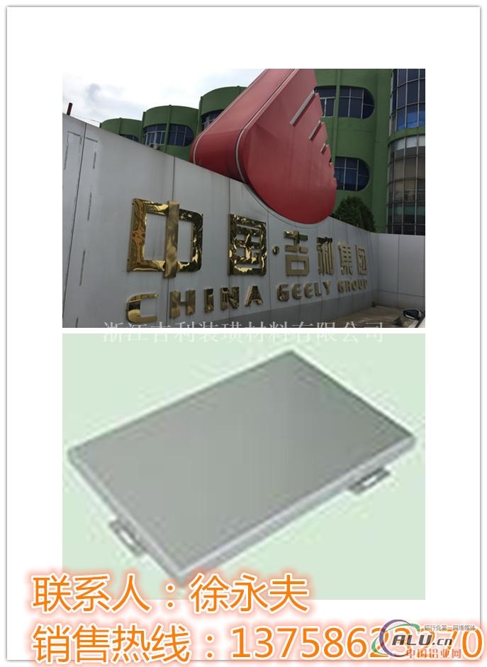 浙江氟碳喷涂铝单板新资讯