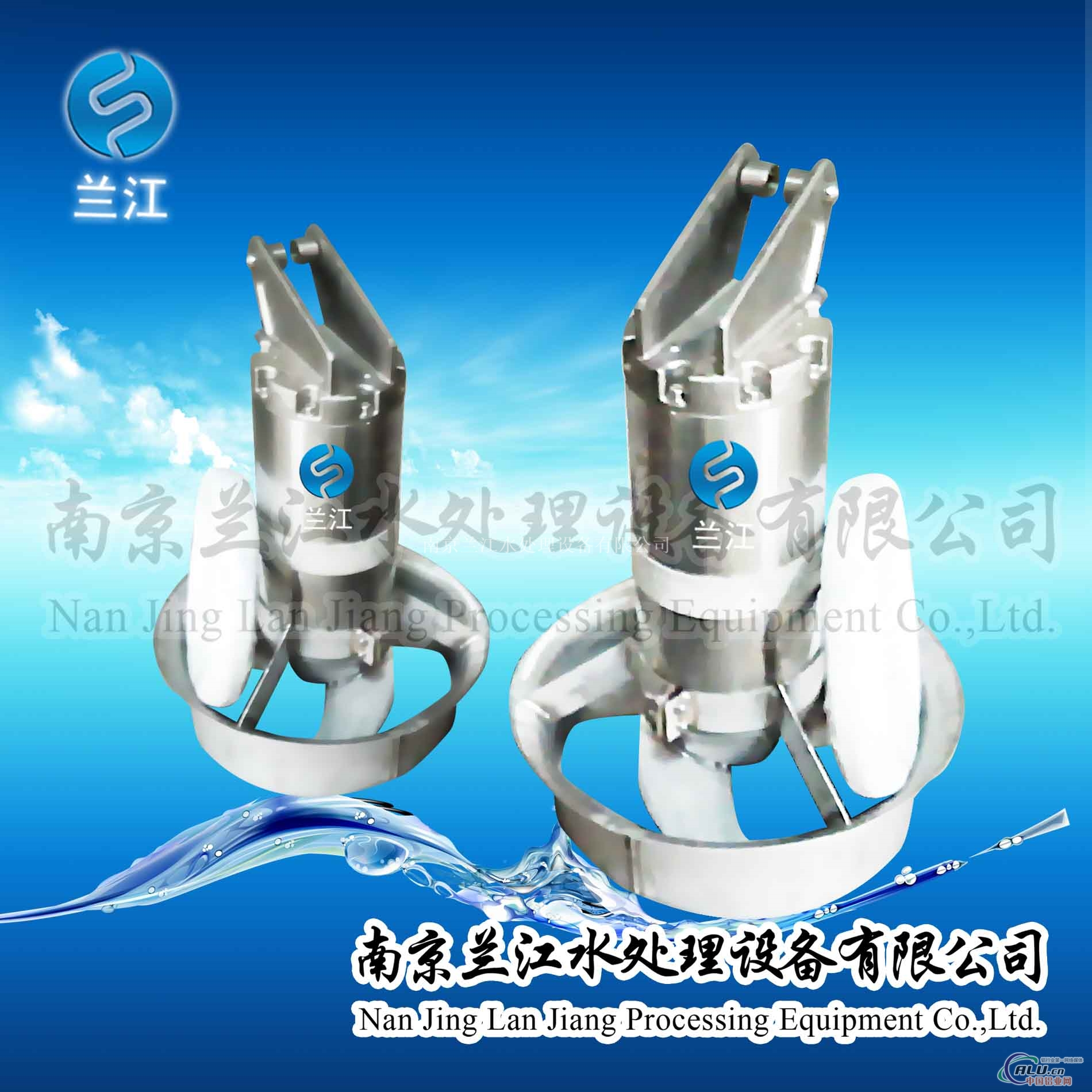 不锈钢潜水搅拌机选型