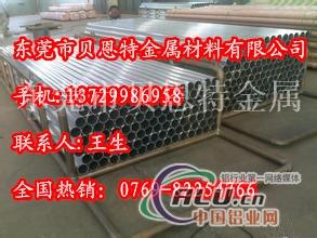 5454铝管价格