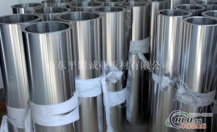 山东铝板铝卷济南铝板铝卷