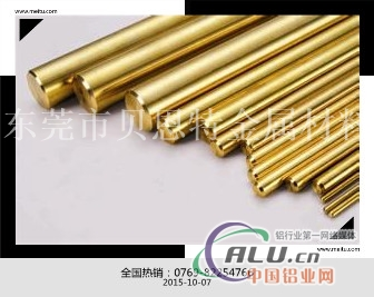 C38500黄铜棒价格