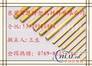 C3771黄铜方棒价格
