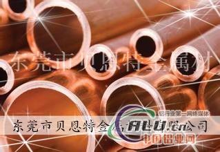 C1010紫铜管价格