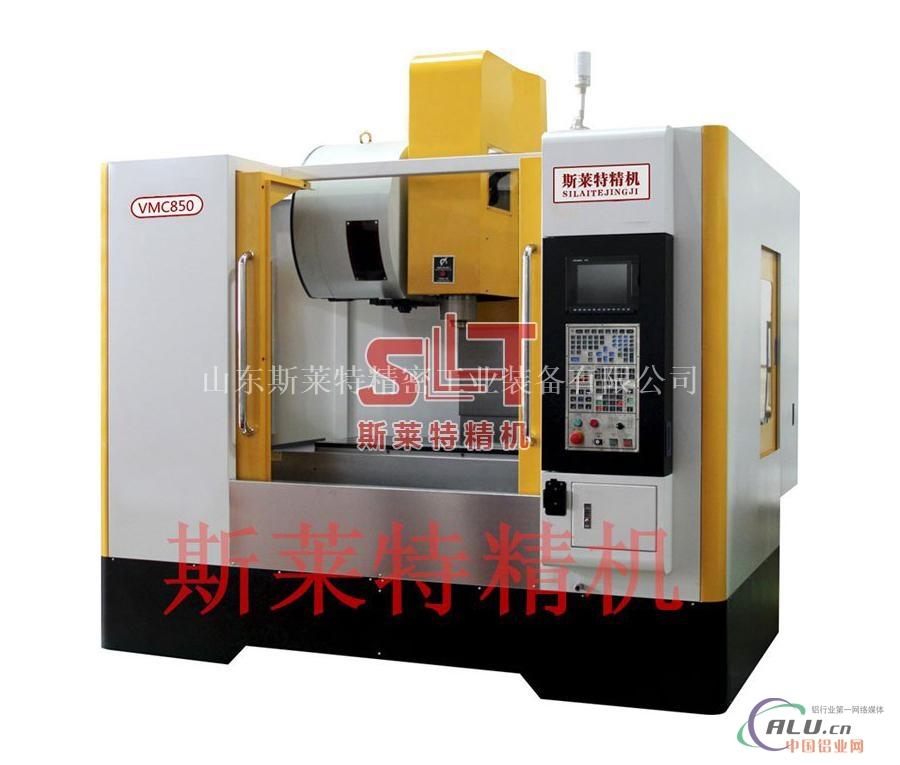 高精度XH715加工中心价格