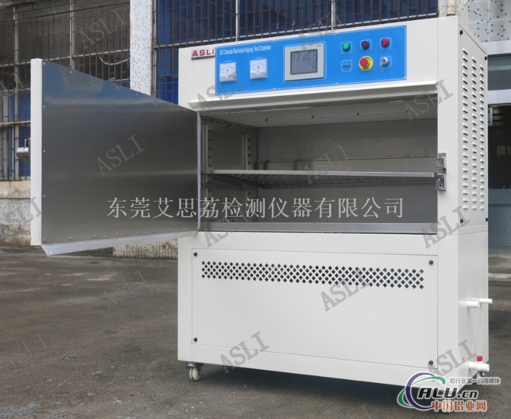 原铝紫外光耐老化试验箱