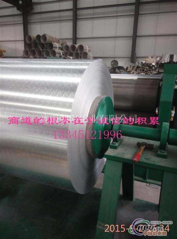 经典橘皮花纹铝卷变异橘皮-花纹铝板-中国铝业网