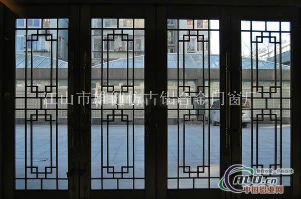中式古建筑门窗仿古铝门窗价格