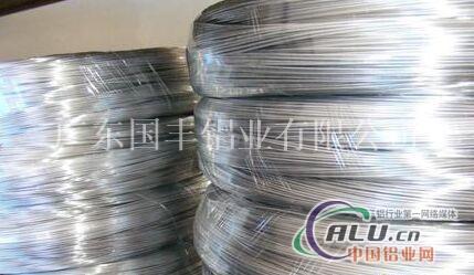 大直径5005铆钉铝线