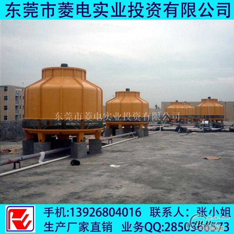 广州200吨圆形冷却塔 冷却塔是利用水和空气的接触,通过蒸发作用来散去工业上制冷空调中产生的废热的一种设备。其工作的基本原理是: 干燥(低含量)的空气经过风机的抽动后,自进风网进入冷却塔内;饱和蒸汽分压力大的高温水分子向压力低的空气流动,湿热(高含量)的水自播水系统洒入塔内。当水滴和空气接触时,一方面由于空气与不的直接传热,另一方面由于水蒸汽表面和空气之间存在压力差,在压力的作用下产生蒸发现象,带到目前为止蒸发潜热,将水中的热量带走即蒸发传热,从而达到降温的目的。广州200吨圆形冷却塔 菱电牌圆形逆流式冷