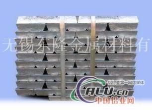 厂家现货销售 榆林   A00铝锭