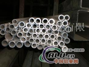 国丰销售5454铝管